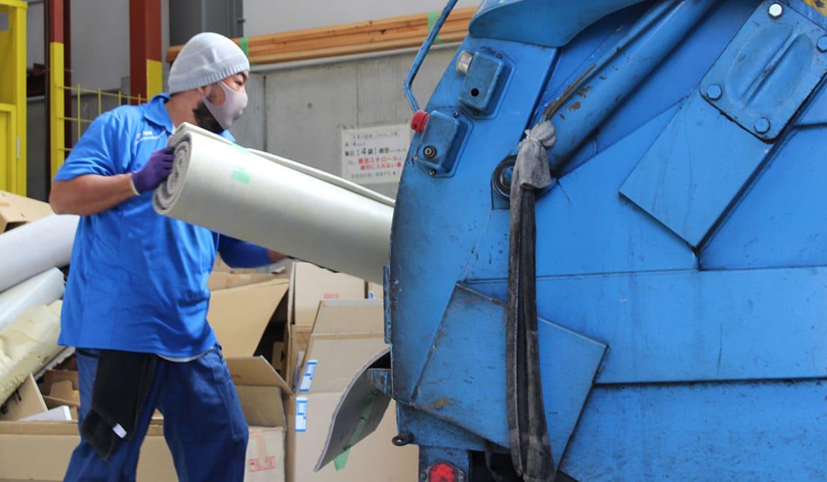 廃棄物・不用品回収
